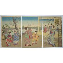 Toyohara Chikanobu: Leisure Activities of Ladies- Battledore - Japanese Art Open Database
