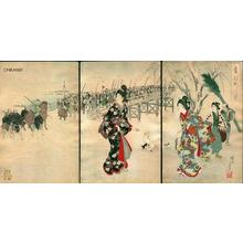Toyohara Chikanobu: Morning after Snow - 47 Ronin — Yuki no Ashita - Japanese Art Open Database