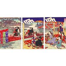 Toyohara Chikanobu: Parody of Genji Story - Japanese Art Open Database