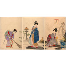 Toyohara Chikanobu: Pleasure in the Garden — Niwa no Nagusami - Japanese Art Open Database