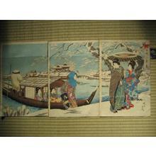 Toyohara Chikanobu: Snow Scene on the Banks of Sumida River — 隅田堤乃雪景 - Japanese Art Open Database