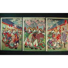 Toyohara Chikanobu: The Bustling Satonohana Red Light District - Japanese Art Open Database