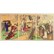 豊原周延: The wife of Lord Enya — Enya Hangankan no Zu - Japanese Art Open Database