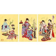 Toyohara Chikanobu: Preparations for the Dolls Festival - Japanese Art Open Database