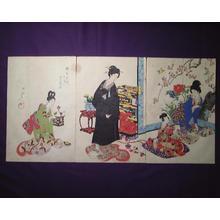 豊原周延: Bonsai and Toys — 盆栽におもちゃ - Japanese Art Open Database