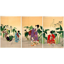 Toyohara Chikanobu: Harvest of roots - Japanese Art Open Database
