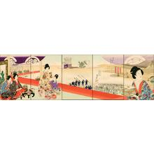 Toyohara Chikanobu: Ladies in waiting - Japanese Art Open Database