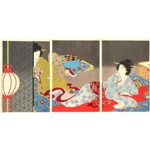 Toyohara Chikanobu: Rest- Shoshin - Japanese Art Open Database