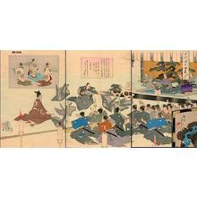 Toyohara Chikanobu: Ceremony - Japanese Art Open Database