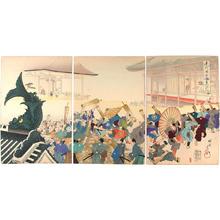 豊原周延: Great Noh performance - Japanese Art Open Database