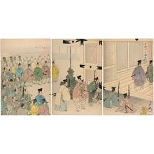豊原周延: New year gathering of all daimyo - Japanese Art Open Database