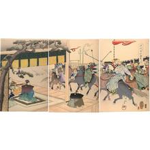 豊原周延: Royal visit and watching a Dakyu - Japanese Art Open Database