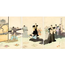 Toyohara Chikanobu: The Heian Court Feast - Japanese Art Open Database