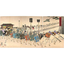 Toyohara Chikanobu: The daimyo and escorts assemble to hear speech of Prince - Japanese Art Open Database