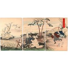 豊原周延: Visit at the crane hunt - Japanese Art Open Database