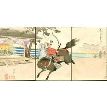 Toyohara Chikanobu: Yabusame showing his abilities - Japanese Art Open Database