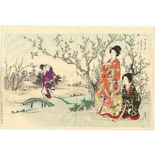 Toyohara Chikanobu: February - Japanese Art Open Database