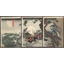Toyohara Chikanobu: Matano and Sanada - Japanese Art Open Database