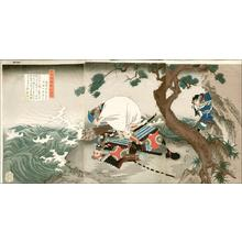 豊原周延: Matano and Sanada - Japanese Art Open Database