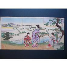 Toyohara Chikanobu: Rikuzen Matsushima — 陸前松島乃景 - Japanese Art Open Database