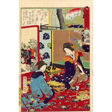 豊原周延: Futomaki and Ariwara of Tsunoebi-Ro - Japanese Art Open Database