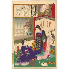 豊原周延: Geisha Komachi of Owari-ro and Shimeko of Nakanocho reading a letter - Japanese Art Open Database