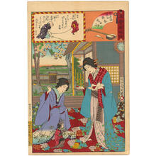 Toyohara Chikanobu: Geisha of the Kado_-ro and Osome of the Nakanocho - Japanese Art Open Database