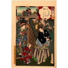Toyohara Chikanobu: Cherry blossoms at Gojo-zaka in Yamashiro province - Japanese Art Open Database