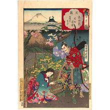 Toyohara Chikanobu: Flowers at Takada in Musashi Province- Ota Dokan - Japanese Art Open Database