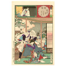 Toyohara Chikanobu: Kidnapper- Echigo- The Snow in Niigata - Japanese Art Open Database