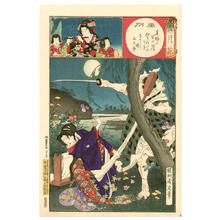 Toyohara Chikanobu: Mutsu- The Moon at Shino - Japanese Art Open Database