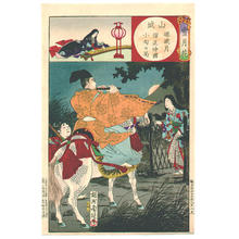 Toyohara Chikanobu: The moon at the Saga-no moor - Japanese Art Open Database
