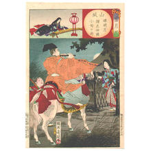 豊原周延: The moon at the Saga-no moor - Japanese Art Open Database