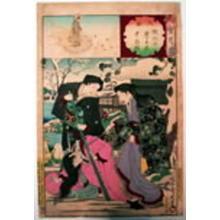 Toyohara Chikanobu: Unknown title — 大和 歌比子 - Japanese Art Open Database