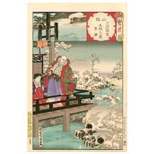 豊原周延: Yamashiro- Snow at Rokuhara - Japanese Art Open Database