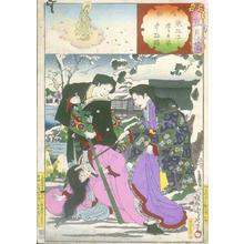 Toyohara Chikanobu: Yamato Province- Lady Kasuga and Princess Chujo - Japanese Art Open Database