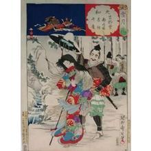 豊原周延: Yamato Province, The Snow in Yoshino - Japanese Art Open Database