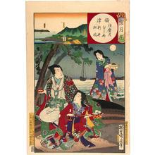 豊原周延: moon at Suma, Settsu Province- Yukihira, Muesame, Matsukaze - Japanese Art Open Database