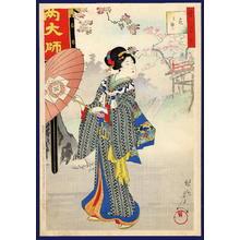 豊原周延: Cherry Blossoms of Ueno - Japanese Art Open Database
