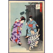 豊原周延: Moon- Children playing shadow whrath under the moon light - Japanese Art Open Database