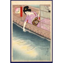 Toyohara Chikanobu: Moon- bijin in boat - Japanese Art Open Database