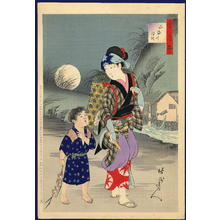 Toyohara Chikanobu: Returning home under a full moon - Japanese Art Open Database