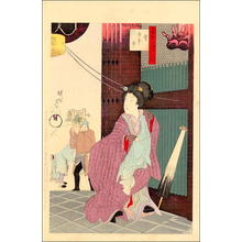 Toyohara Chikanobu: Snow- bijin entering temple — 浅草市 - Japanese Art Open Database
