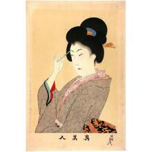 豊原周延: Unknown- Beauty plucking her eyebrows - Japanese Art Open Database
