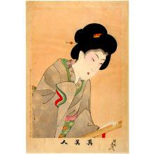 豊原周延: Unknown, beauty on balcony - Japanese Art Open Database