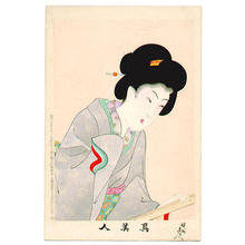 Toyohara Chikanobu: lady in snow flake patterned kimono is looking downstairs - Japanese Art Open Database