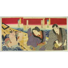 Morikawa Chikashige: Kabuki print 1 - Japanese Art Open Database