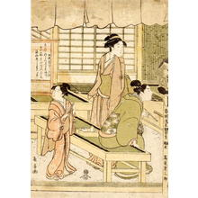 Eishosai Choki: A courtesan and her attendants in a silk factory - Japanese Art Open Database