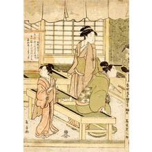 長喜: A courtesan and her attendants in a silk factory - Japanese Art Open Database