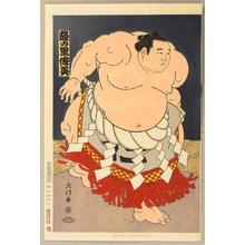 Daimon Kinoshita: Champion Sumo Wrestler Takanosato - Japanese Art Open Database